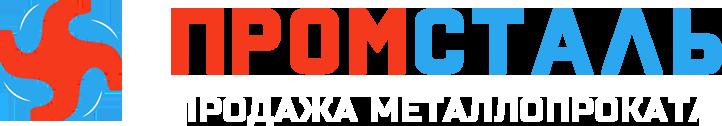 ООО Промсталь в Ростове-на-Дону